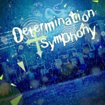 バンドリ攻略 determination symphonyの難所 譜面攻略 アプリ島