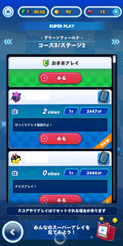 リトルチャンピオンズのレビュー画像10