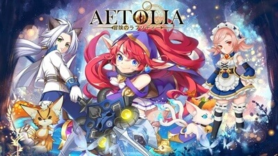 Aetolia-冒険のラプソディ-のおすすめ画像1
