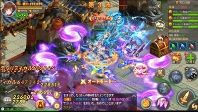 神剣のバクヤのおすすめ画像2
