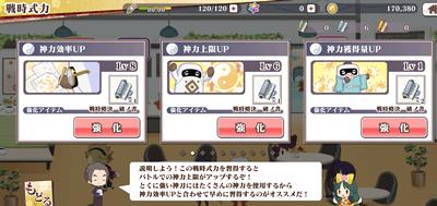 京刀のナユタの評価&レビュー