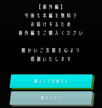 アイ・ビー 〜コミュ障の俺が選んだ未来〜
