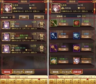 戦姫コレクション~戦国乱舞の乙女たち~のレビュー