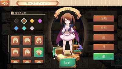 アトリエオンライン ~ブレセイルの錬金術士~