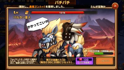 ドラゴンレジェンド:召喚