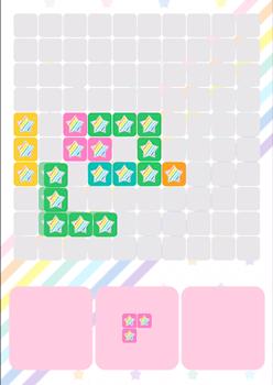 パズルスターガール - Block Puzzle -
