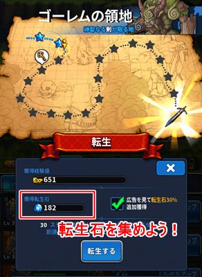 Idle Knights(アイドルナイツ)
