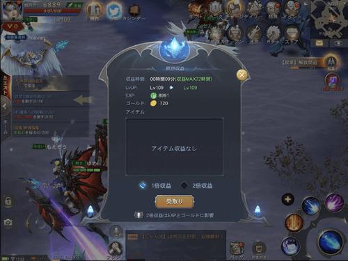 MU:奇蹟の覚醒