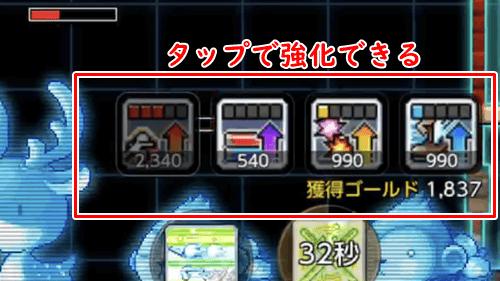 メイプルM 戦え!伝説の帰還