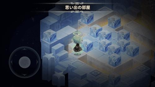 宝石研物語2