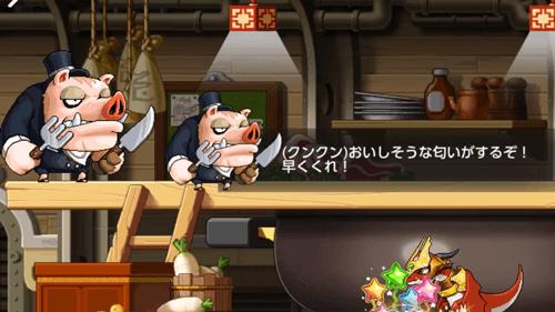 タンユンの料理教室