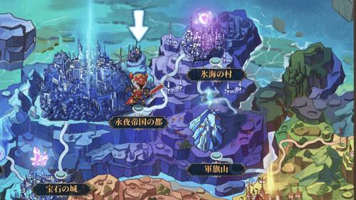 魔王と100人のお姫様