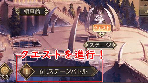 モテモテ魔王の異世界冒険録