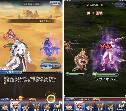 超次元彼女:神姫放置の幻想楽園 width=