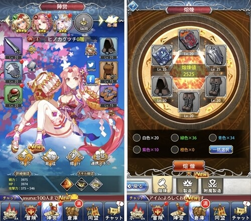 超次元彼女:神姫放置の幻想楽園