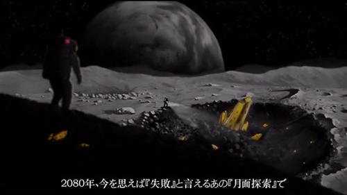 CODE:SEED(コードシード)-星火ノ唄-