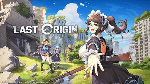 ラストオリジン(Last Origin)