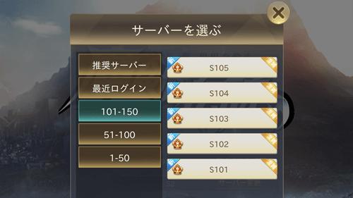 魔剣伝説 コード