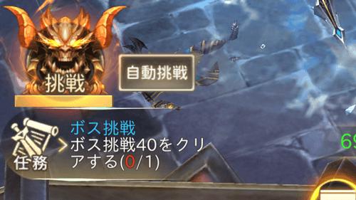 魔 剣 伝説 リセマラ