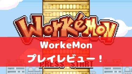 WorkeMon
