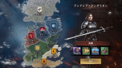 ゲーム・オブ・スローンズ-冬来たる
