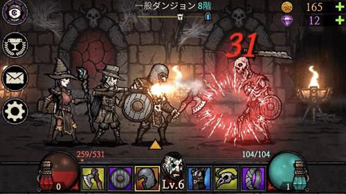 マージダンジョン (Merge Dungeon)