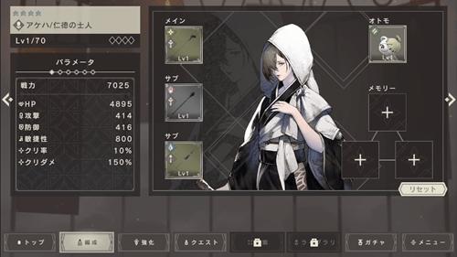 NieR Re[in]carnation(ニーア リィンカーネーション)
