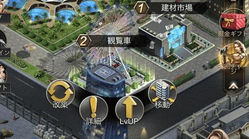 極道市長—世界制覇を目指せ