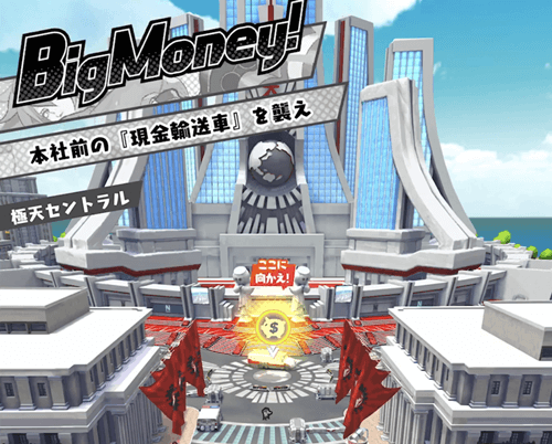 エイムズ(A.I.M.$ -All you need Is Money-)