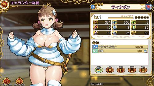 英雄*戦姫WW