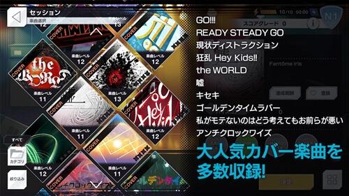 アルゴナビス from BanG Dream! AAside(ダブエス)