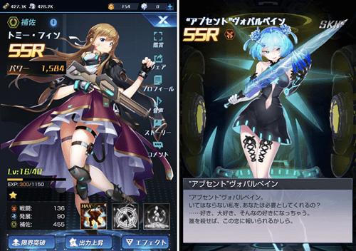 オペレーション·ブラックアークM(オペブラM)