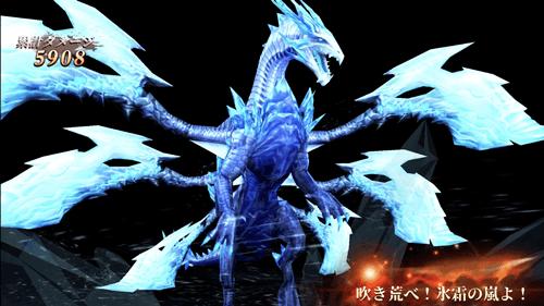 AOD -龍神無双-