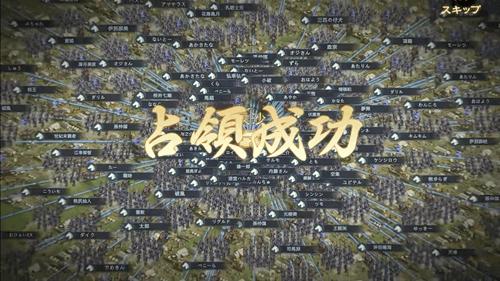 覇王の業~波乱なる三国志~