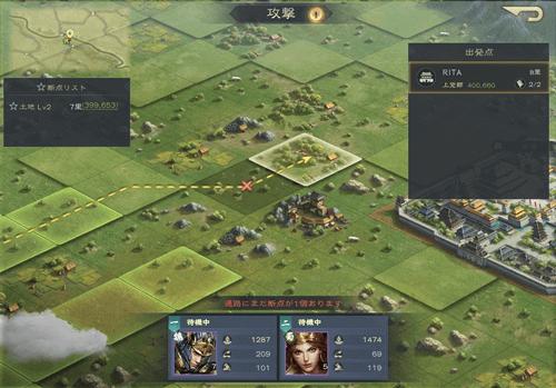 覇王の業~波乱なる三国志