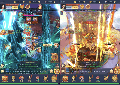 魔神の子-放置幻想大陸-