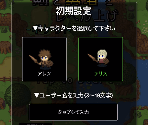 剣と勇者とレベル上げポケット
