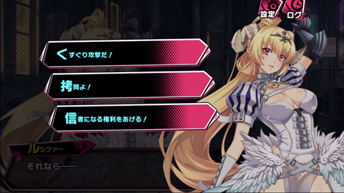 sin 七つの大罪 X-TASY