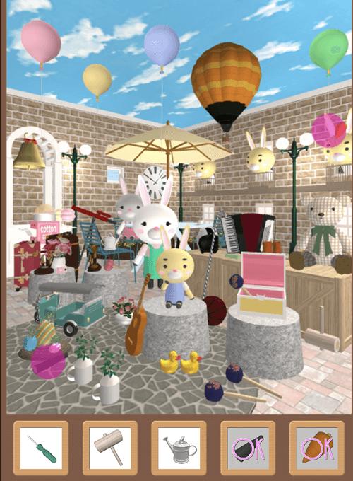 ウサギとカフェと優雅なひととき