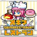 スキマレストラン